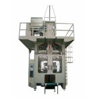 confezionatrice-verticale-automatica-pt80